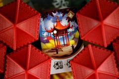 Jeudice - Ducky Duck Games - Tang Garden